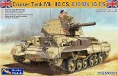 Gecko Models 35GM001 CRUISER TANK MK.II ACS WITH INTERIOR (1:35)