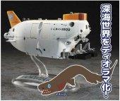 Hasegawa SP436 (52236) Manned Research Submersible Shinkai 6500 Seabed Diorama Set 1/72