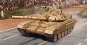 Trumpeter 05561 Indian T-90S MBT