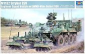 Trumpeter 01574 M1132 Stryker Engineer Squad Vehicle w/LWMR-Mine Roller/SOB (1:35)