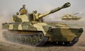 Trumpeter 05571 Russian 2S1 Self-propelled Howitzer (1:35)
