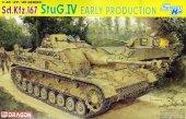 Dragon 6520 Sd.Kfz.167 StuG.IV Early Production Smart Kit. (1:35)