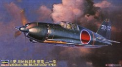 Hasegawa JT45 (09145) Mitsubishi J2M3 Raiden (Jack) Type 21 1/48
