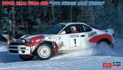 Hasegawa 20484 Toyota Celica Turbo 4WD 1993 Swedish Rally Winner Limited Edition 1/24