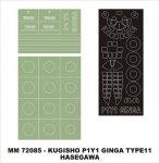 Montex MM72085 P1Y1 Ginga HASEGAWA CP1 1/72