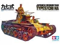 Tamiya 35075 Japanese Type 97 Tank (1:35)