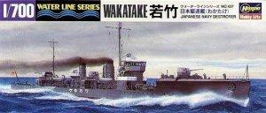 Hasegawa WL437 IJN Destroyer Wakatake (1:700)