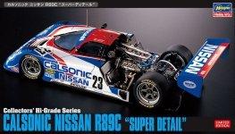 Hasegawa CH45 Collectors' Hi-Grade Series Calsonic Nissan R89C Super Detail 1/24
