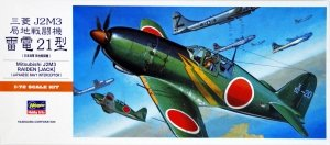 Hasegawa A5 J2M3 Jack (Raiden) (1:72)