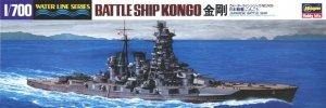 Hasegawa WL109 IJN Battleship Kongo (1:700)