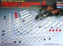 Hasegawa X48-3 AIRCRAFT WEAPONS: C U.S Smart Bombs Target Pods (1:48)