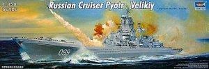 Trumpeter 04522 Russian Cruiser Pyotr Velikiy (1:350)
