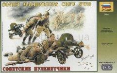 Zvezda 3584 SOVIET MACHINE GUNS WW2 (1:35)