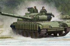 Trumpeter 05522 Soviet T-64BV Mod.1985 (1:35)