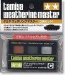 Tamiya 87085 Weathering Master C Set