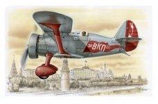 Special Hobby 72085 Polikarpov I-15 Red Stars (1:72)