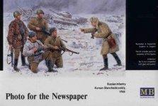 Master Box 3529 Russian Infantry. Korsun-Shevchenkovskiy, 1944 (1:35)