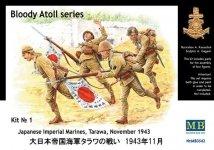 Master Box 3542 Japanese Imperial Marines, Tarawa November 1943 (1:35)