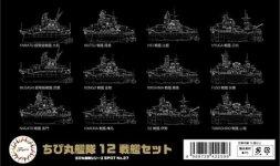 Fujimi 422596 Chibimaru Ship Battle Ship Set (Set of 12)