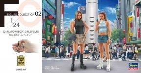 Hasegawa FC02 29102 90's PLATFORM BOOTS GIRLS FIGURE (2 kits in the box) (1:24)
