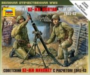 Zvezda 6109 Soviet 82mm Mortar with Crew (1:72)