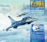 Kinetic K48055 F-16A/B ROCAF 70TH ANN. TIGER WING 1/48