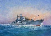 Zvezda 9054 Russian Destroyer Sovremenny 1/700
