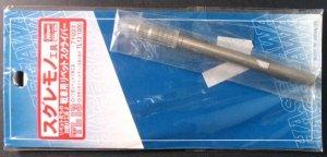Hasegawa TL13 Rivet Scriber for Tank (Trytool Series)