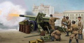 Trumpeter 02323 Soviet ML-20 152mm Howitzer Mod1937 (1:35)