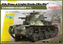 Dragon 6854 IJA Type 4 Light Tank Ke-Nu 1/35