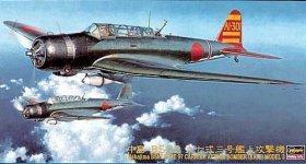 Hasegawa JT76 B5N2 Type 97 Kate Model 3 (1:48)