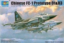 Trumpeter 01658 Chinese FC-1 Fierce Dragon (01/03 Prototype) (1:72)