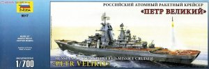 Zvezda 9017 Russian Nuclear-powered missile cruiser Petr Velikiy 1/700