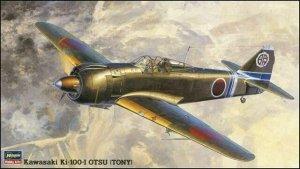 Hasegawa JT38 KAWASAKI Ki-100-I OTSU (TONY) 1/48