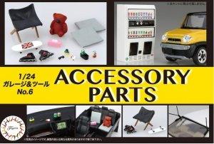 Fujimi 116488 Garage & Tool Accessory Parts 1/24