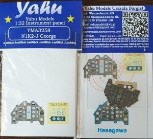 Yahu YMA3258 N1K2-J George for Hasegawa 1/32