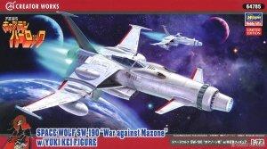 Hasegawa 64785 Space Wolf SW-190  War against Mazone w/Yuki Kei Figure 1/72