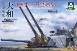 Takom 5010 Japanese Battleship Yamato Type 94 46cm Gun Main Turret No.1 1/72