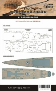 Wood Hunter W35083 Wood Deck USS Hawaii CB-3 for Hobbyboss 86515  1/350