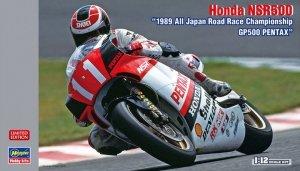 Hasegawa 21721 Honda NSR500 1989 All Japan Road Race Championship GP500 PENTAX 1/12
