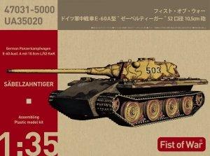 Modelcollect UA35020 German Heavy tank Sabelzahntiger E-60 Ausf.A 10.5cm Kwk 1/35