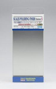 Hasegawa TF936 Scales Polishing Finish (Stainless) S