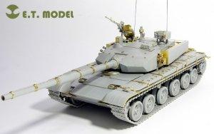 E.T. Model E35-008 PLA ZTZ 99B MBT Basic For Hobbyboss 82440