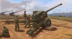 Trumpeter 02335 PLA type 59 130mm towed Field gun 1/35