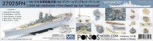 Pontos 37025FB IJN Musashi 1944 Detail up set Advanced Coal Black deck (1:350)