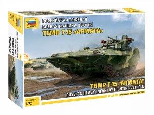 Zvezda 5057 TBMP T-15 Armata Russian Heavy Infantry Fighting Vehicle 1/72