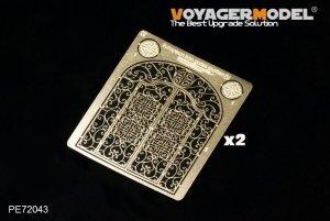 Voyager Model PE72043 European Iron Gates (pattern6) (GP) 1/72