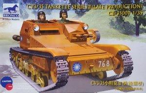 Bronco CB35007 CV L3/35 Tankette Serie II 1/35