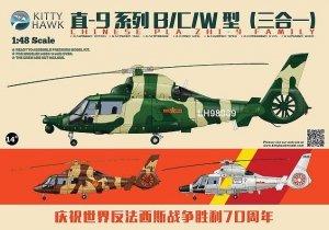 Kitty Hawk 80109 CHINESE PLA ZHI-9 FAMILY 1/48