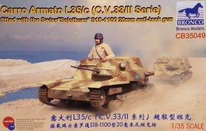 Bronco CB35049 Carro Armato L35/c C.V.33/II Serie 1/35